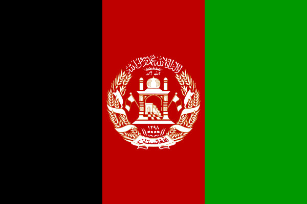 wiki commons: flag of afghanistan